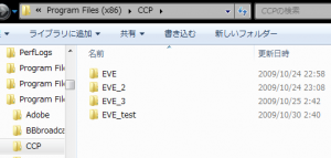 eve_ProgramFiles